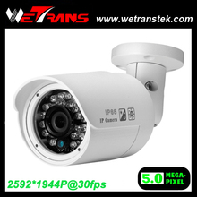 """WETRANS TR-VIPR313 1/3.2"""" CMOS Support P2P Audio Waterproof 2MP Security Camera 2592*1944P@30fps 5 MP IP Camera"""