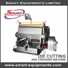 SMART ML series rubber die cutting machine
