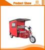 3 wheel motorcycle 4+1 seater electric autorickshaws