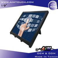 AIMTOUCH 19 inch Resistive ATM vandalproof 1280x1024 Touch Screen Monitor Taiwan