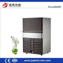 NEW TYPE portable small type air cooled cube ice maker machine 55kg