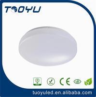 led intelligent motion sensor LED ceiling light with 2 years warranty