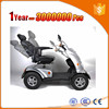 competitive china eec 6000w electric scooter