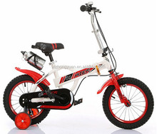 Children Bicycles Cheap Price / Sports Kids Bike / Samll Bycicle for children
