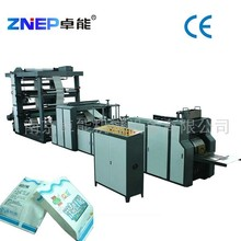 ZNYJ-300 Latest Design Roll Feeding Fast Food V Bottom Recyclable Paper Bag Folding and Attaching Machine with Flexo Printing