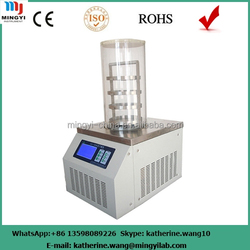 Hot sale freeze dryer for lab