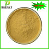 Hot sale Best Quality Belladonnae Extract Hyoscyamine,Belladonna Leaf Extract
