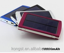 wholesale Hot Solary Mobile Power 20000mAh with Dual USB Output,Emergency mobile power bank for OEM/ODM