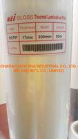 BOPP Thermal Lamination Film Rolls, plastic film