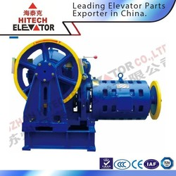geared VVVF traction machine for elevator/lift/YJF220/elevator motor