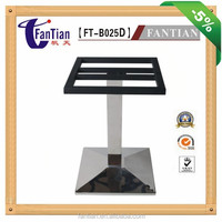 square stainless steel covered cast iton furniture leg for table FT-B025D