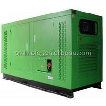 Hot Sale ! open /silent type industrial diesel 12kw/15kva power genset price