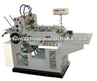 C- Small paper envelope making machine price