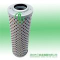 Guangdong buena calidad filtro combustible filtro de aceite filtro de aceite HF7954