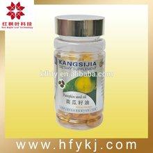 produtos de plantas de ácido palmítico semente de abóbora óleo cápsulas