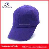 baseball hat visor material