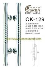 Door Type Glass Door Handles And Knobs