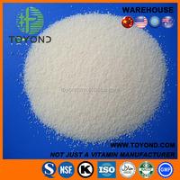 Water Soluble Vitamin E Powder