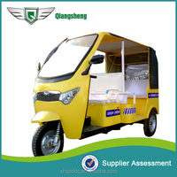china hot sale four passenger electric tricycle for tourists