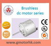 /product-gs/bl36-series-12-24v-high-torque-brushless-dc-motor-60089047766.html