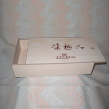Shoe Wooden Box with Sliding Magnetic Top
