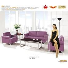 2015 New Modern leather corner living room sofa set furniture