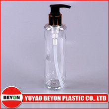 (ZY01-D024) 8 oz shampoo bottle