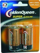 LR14 super dry battery