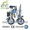 2015 Hot sell 250w 36v green energy 12 inch adult mini electric scooter from China
