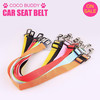 news fashion car pet product car seat belt in 2015 with factory price for wholesale