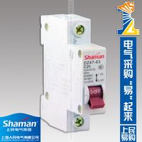 electric motor thermal protection 1p 20a miniature breaker lock circuit breaker dz47 c45 mcb mini circuit breaker