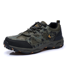 2015 spring hiking shoes popular fashion for male, men camouflage outdoor shoes sneakers climbing boots