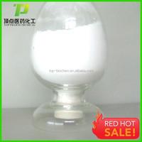 High quality dl methionine price l-methionine l methionine