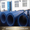 24mm thickness pvc pipes supply, 20mm pvc coated steel pipe,16 inch pvc water pipe,