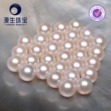 factory direct price 4.5-5mm white akoya pearls loose type
