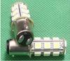 1156 1157 18 smd led car light,led turn signal,factory led