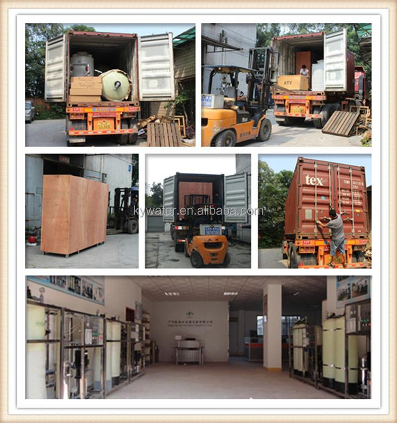 Factory1_.jpg