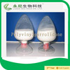 /product-gs/polyvinylpyrrolidone-pvp-detoxify-stop-bleeding-improve-the-concentration-of-dissolved-polyvinylpyrrolidone-60223478032.html