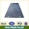 Huao UHMWPE portable large plastic floor mat