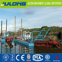 "12"" hydraulic gold and sand dredging machine for earth moving"
