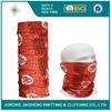 Custom Print Seamless Arabic Turban