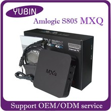 2015 new products MXQ android tv box m8 webcam with skype
