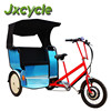 electric rickshaw price three wheel rickshaw bikes