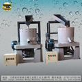 de alta calidad concentrador de oro concentrador de nelson