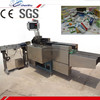 cartoner machine,cartoning machine,carton packing machine