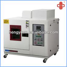 HY-831C Climatic environmental chamber/temperature humidity chambers/humidity chambers