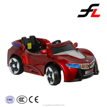 Zhejiang supplier super quality competitive price remote control rc toy car