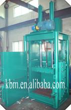 Vertical Hydraulic flotsam Packing Machine