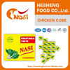Nasi pizza ingredients halal bouillon cube for sale