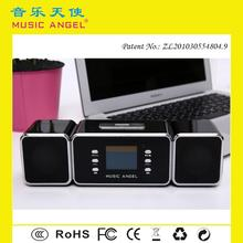 MUSIC ANGEL National agent recruiting digital multimedia speaker with cheap price